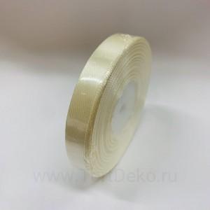 Лента атласная 12 мм, L-32,9 м (белый сливочный)