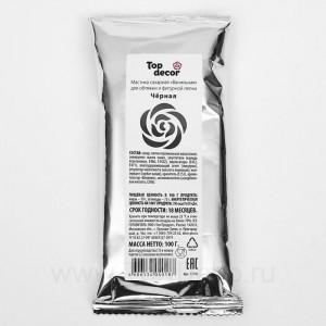 Мастика сахарная ванильная Топ-Декор (черная) 100 г