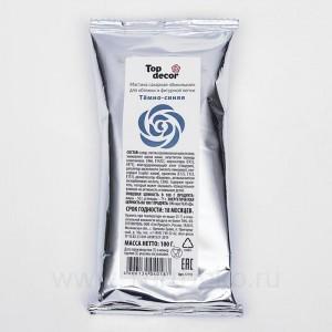 Мастика сахарная ванильная Топ-Декор (темно-синяя) 100 г