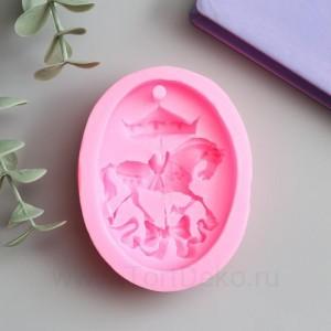 """Молд силикон """"Лошадка-карусель"""" 2х6,5х8,5 см"""
