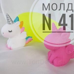 """Молд силиконовый 3D """"Единорог №41"""", 80*70 мм"""