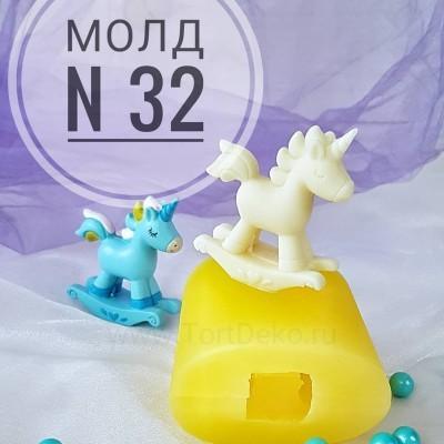 """Молд силиконовый 3D """"Единорожка-малыш №32"""", h-75 мм"""