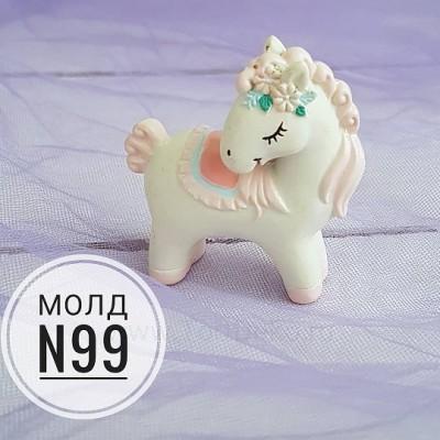 """Молд силиконовый 3D """"Лошадка №99"""", 55 мм"""