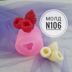 """Молд силиконовый 3D """"Малина №106"""", 45*30 мм"""