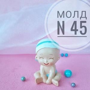 """Молд силиконовый 3D """"Малыш №45"""", 55*40 мм"""