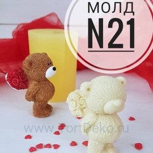 """Молд силиконовый 3D """"Мишка с букетом №21"""", 75*50 мм"""