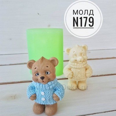 """Молд силиконовый 3D """"Мишка в свитере"""" № 179"""