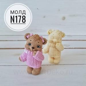 """Молд силиконовый 3D """"Мишутка в свитере"""" № 178"""