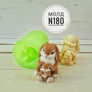 """Молд силиконовый 3D """"Зайчик с мамой №180"""""""