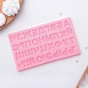 """Молд силиконовый """"Алфавит Русский"""", 170*100*7 мм"""