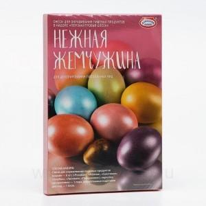 Набор для декорирования яиц «Перламутровый блеск. Нежная жемчужина»