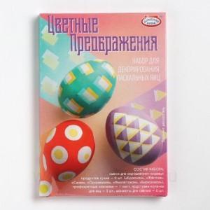 """Набор для декорирования яиц """"Цветные преображения"""", микс"""