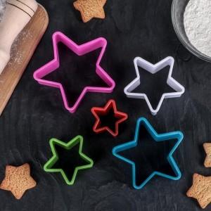 """Набор форм для печенья 5шт """"Звезда"""""""