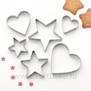 """Набор форм для вырезания печенья 6 шт """"Сердце, звездочка"""""""