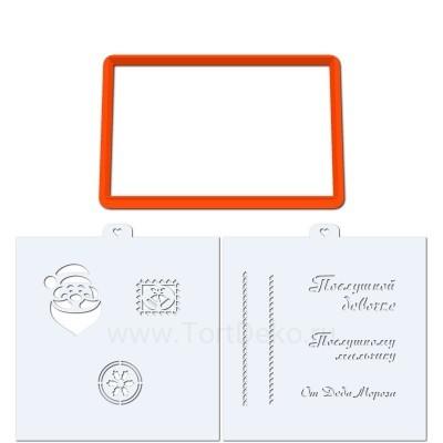 """Набор форм и трафаретов """"Новогодняя открытка"""" в комплекте 1 форма, 2 трафарета."""