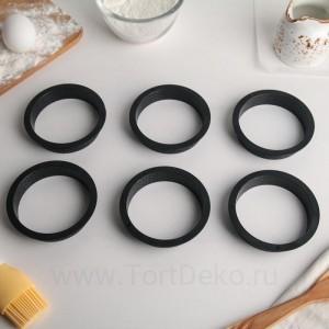 Набор перфорированных форм для выпечки 6 шт d внутренний 8,2 см