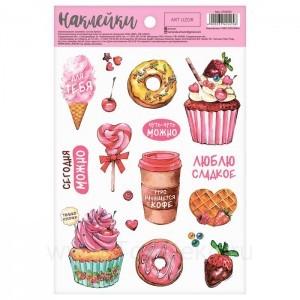 Наклейки бумажные «Люблю сладкое», 14 × 21 см