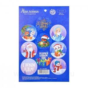 Наклейки бумажные «Подарков в новом году»,  на подарки, 14 × 21 см