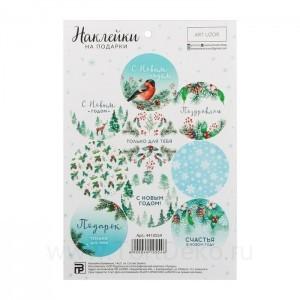 Наклейки на подарки «Снежная зима», 14 х 21 см