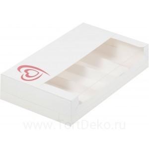 П91 Коробка для эклеров и эскимо с пластиковой крышкой с тиснением сердце 250*150*50мм (белая)