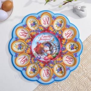 Пасхальная подставка на 12 яиц и кулич «Кулич и верба», 30 х 30 см