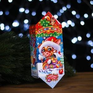 """Подарочная коробка """"Борька и Зорька"""", конфета большая, 9,8 х 7 х 17,8 см"""
