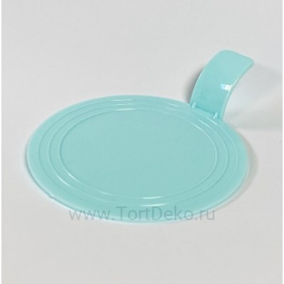 Подложка D 75 мм, пластиковая круглая (голубая, 10 шт.)