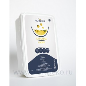 """Пюре замороженное """"Агробар"""" Ананас, (1 кг)"""