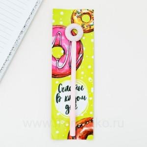 """Ручка подарочная """"Счастья в каждом дне"""""""
