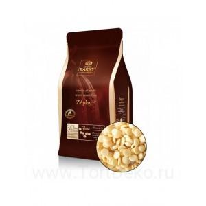 "Шоколад белый ""Cacao Barry"" Zephyr, диски 1 кг"