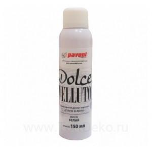 """Шоколадный велюр """"Dolce Velluto"""", белый, 150 мл"""