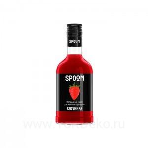 """Сироп Spoom """"Клубника"""", 250 мл"""