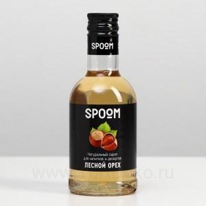 """Сироп Spoom """"Лесной орех"""", 250 мл"""