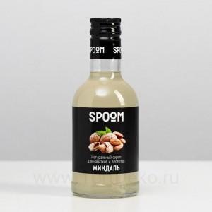 """Сироп Spoom """"Миндаль"""", 250 мл"""