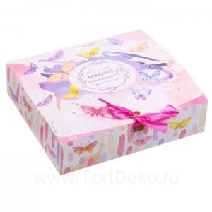 Складная коробка подарочная «Приятных моментов», 16.5 × 12.5 × 5 см