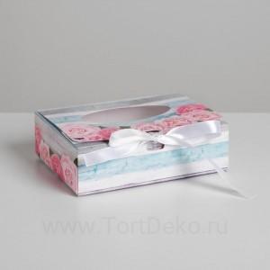Складная коробка подарочная «Тебе», 16.5 × 12.5 × 5 см