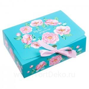 Складная коробка подарочная «Тебе на радость», 16.5 × 12.5 × 5 см