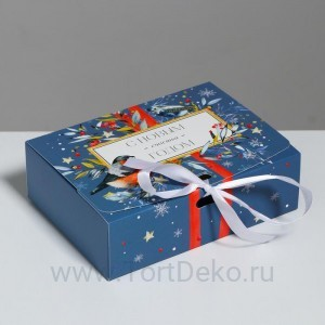 Складная коробка подарочная «Волшебного нового года», 16.5 × 12.5 × 5 см