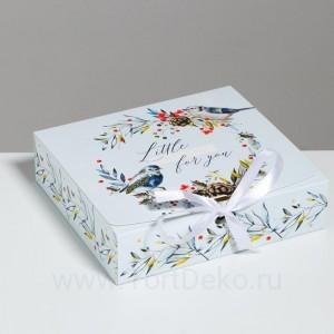 Складная коробка подарочная «Волшебного нового года», 20 × 18 × 5 см