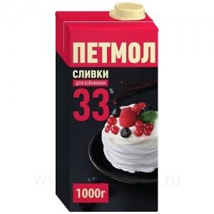 Сливки Петмол 33%, крем, 1 кг