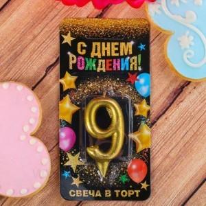 """Свеча цифра """"9"""", золото, 3х6 см"""