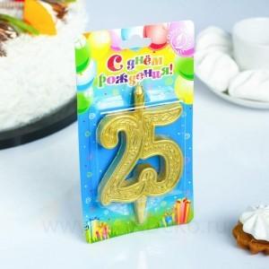 """Свеча для торта цифра """"Юбилейная"""" 25, золотая"""
