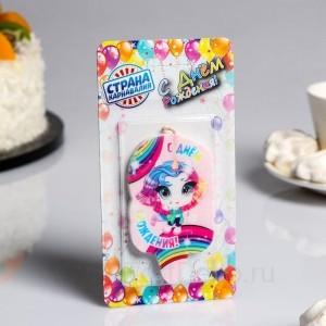 """Свеча для торта """"С Днём Рождения, Радужная пони"""", розовая, 5×8.5 см"""
