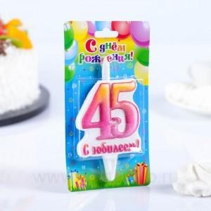 """Свеча в торт цифра """"Юбилейная""""  45"""
