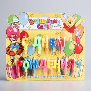 """Свечи в торт буквы """"С Днем рождения"""", Медвежонок Винни и его друзья,  22 х 19 см"""