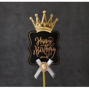 Топпер роскошный «Happy Birthday» (чёрная табличка, брошь с короной)