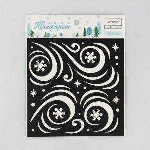 Трафарет для творчества «Морозные узоры», 15×15см