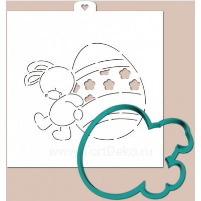 "Трафарет + форма ""Зайка с яйцом"""