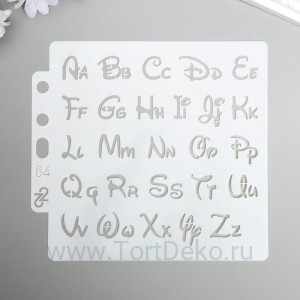 "Трафарет пластик ""Английский алфавит"" 13х14 см"