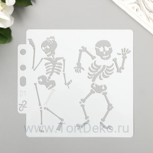 "Трафарет пластик ""Танцующие скелеты"" 13х14 см"